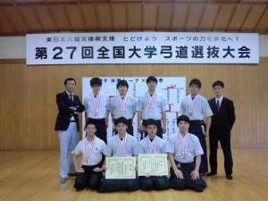 2015_全国選抜